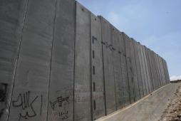Una parte del Muro que divide Jerusalén y Belén